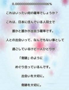 _20160330_182020