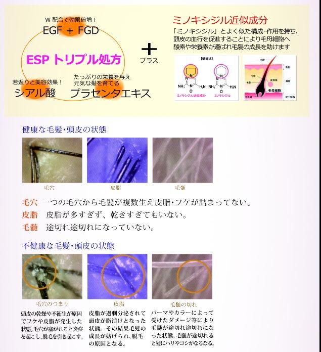 20140807-000117-77153.jpg