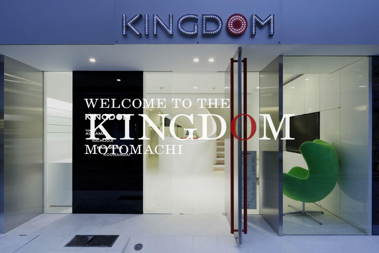 KINGDOM 横浜・元町店