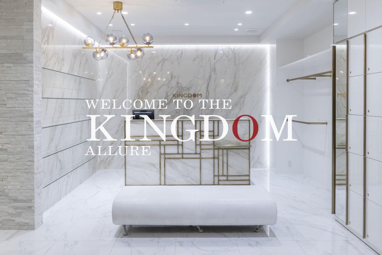 KINGDOM ALLURE